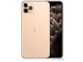 i-phone-11-pro-max-small-0