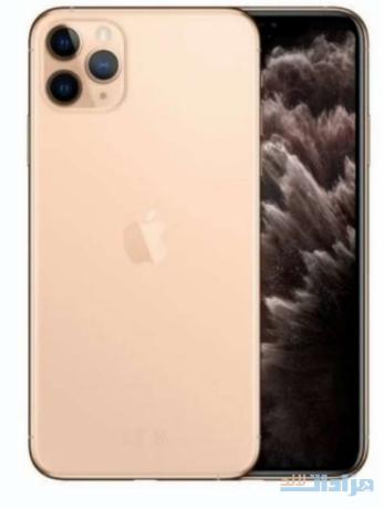i-phone-11-pro-max-big-0