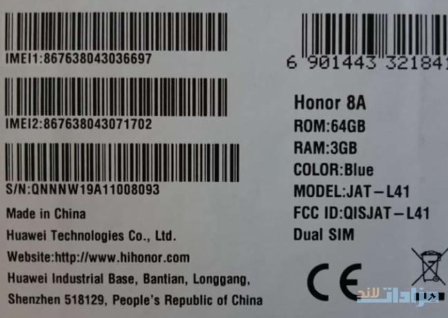 8a-honor-64gb-3gb-ram-big-3