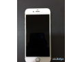 iphone-6s-small-0