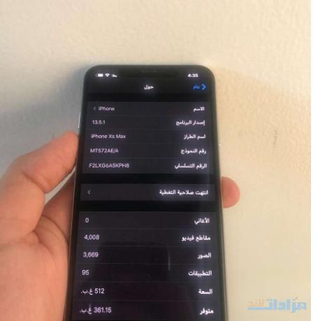 iphone-xs-max-512-gb-big-2