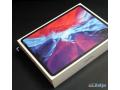 apple-ipad-pro-129-4th-gen-x-256gb-wi-fi-silver-latest-model-brand-new-sealed-small-0