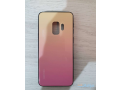 galaxy-s9-case-small-0