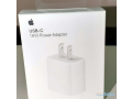 apple-adapter-18w-power-adapter-small-0