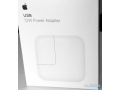 apple-adapter-12w-power-adapter-small-0