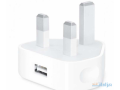 charger-original-small-1
