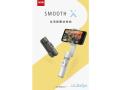 smooth-x-new-slfi-small-1