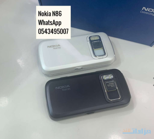 nokia-n86-big-0