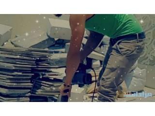 تكسير أسطح فلل بلاط هدم غرف صيانة صحي سباكة