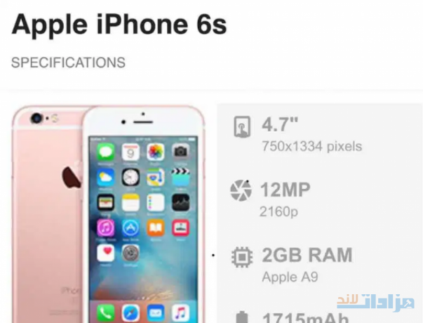 special-offer-iphone6s32gb-2gb-ram-big-0