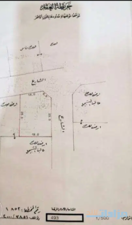 residential-land-for-sale-in-arad-big-0