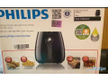 philips-air-fryer-small-3