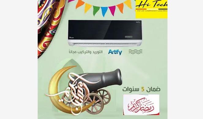 tkyf-yonyon-ayr-big-0