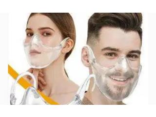 ماسك شفاف لاظهار جمالك والمحافظة علي صحتك