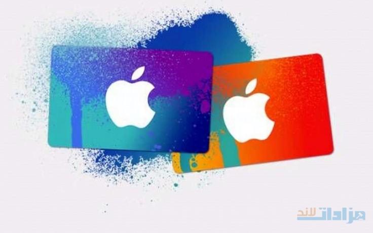 afdl-asaaar-btakat-aytonz-ay-tonz-ab-stor-btak-shhn-app-store-itunes-card-big-0