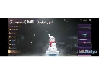 حساب ببجي موجود فديو لتوضيح