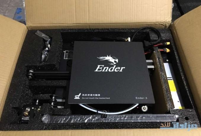 3d-printer-ender-3-tabaa-thlathy-alabaaad-big-1