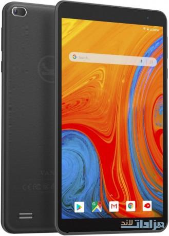 vankyo-matrixpad-z1-7-inch-tablet-android-big-0