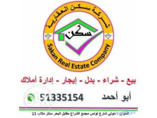 للبيع بيت في صباح الناصر صباح الناصر، مدينة الكويت تم إضافة الإعلان في 11:04, 24 أغسطس 2020, رقم الإعلان: [***]