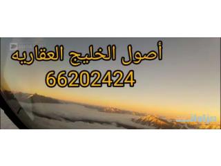 بيع قسيمه في المنطقه التجاريه الحره