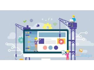 عرض عيد الأضحى لعمل المتاجر الإلكترونية ومواقع الويب و تطبيق الجوالات