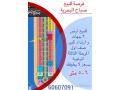llbyaa-ard-fy-alkhaldyh-small-0