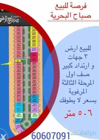 llbyaa-ard-fy-alkhaldyh-big-0