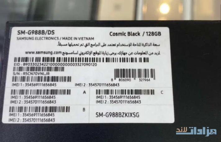 samsung-s20-ultra-5g-128-gb-black-big-0