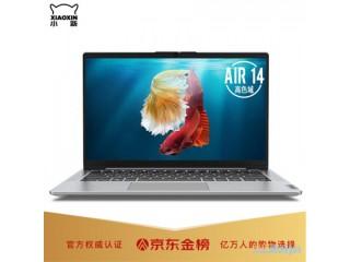Lenovo Small New Air14 Performance Light Book Intel Core i5 Full Screen
