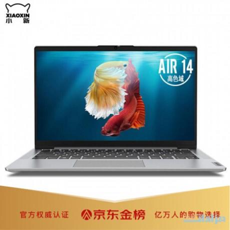 lenovo-small-new-air14-performance-light-book-intel-core-i5-full-screen-big-0