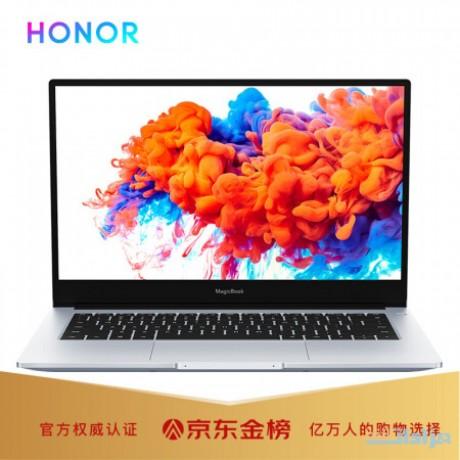 glory-laptop-magicbook-14-14-inch-full-screen-light-big-0