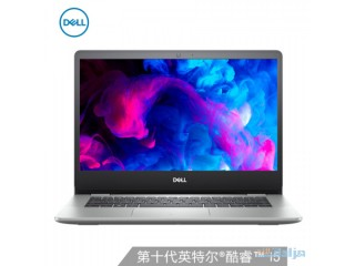 Dell Dell Dell Spirit Yue 5000 14-inch Core i5 net lesson learning thin laptop (ten generations i5-1035G1 8G 512G MX230 2G exclusive) silver