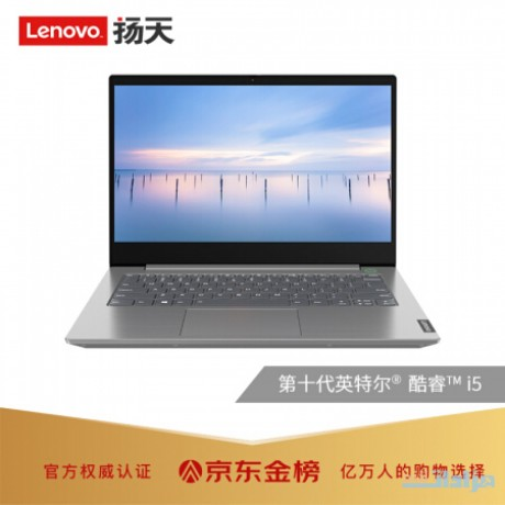 lenovo-6-2020-intel-core-i5-14-inch-narrow-framed-thin-laptop-i5-1035g1-8g-512g-pcie-2g-single-full-featured-fhd-full-featured-type-c-big-0