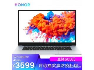 Glory Laptop MagicBook 1 5