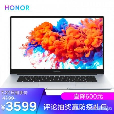 glory-laptop-magicbook-1-5-big-0