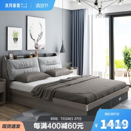 wooden-moon-bed-nordic-simple-double-bed-big-0