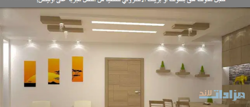 apartment-in-furn-el-chebbak-shk-llbyaa-fy-frn-alshbak-big-0