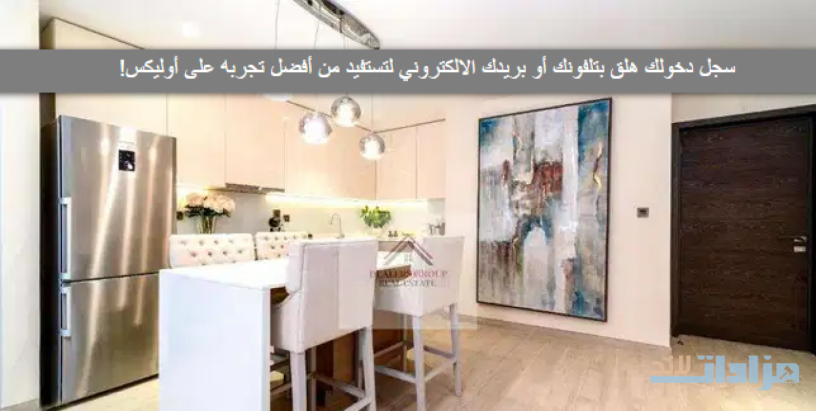 apartment-for-sale-in-dubai-bankers-cq-in-lebanon-big-1