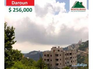 MOUNTAIN View in Daroun