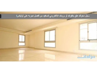 Brand new apartment for sale in Tallet al-Khayat, Beirut