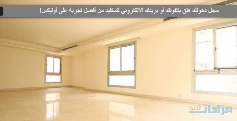 brand-new-apartment-for-sale-in-tallet-al-khayat-beirut-big-0