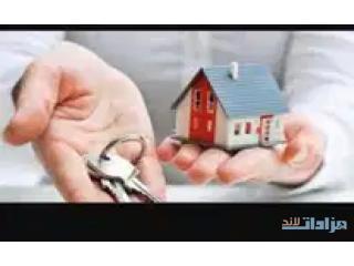 مطلوب شقة للشراء في بعلبك