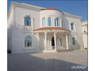 9 bedrooms Deluxe Villa for Sale in Ain Khalid