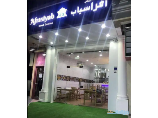 Runnung Restaurent for sale at Bin Mahmud