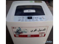 lg-washing-machine-for-sale-small-1