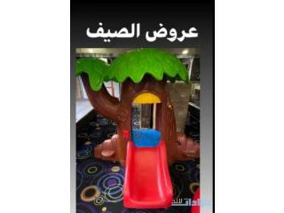 Kids Indoor Magic Tree with Slide