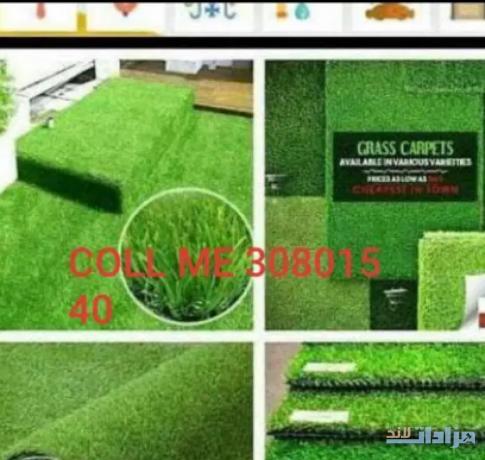 carpet-big-0