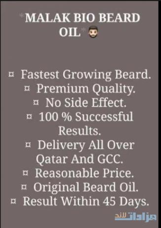 beard-oil-moroccan-big-1