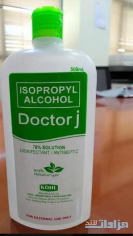 isopropyl-alcohol-sanitizer-big-1