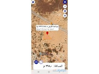 سلطنة عمان ولاية بركاء(السوادي)
